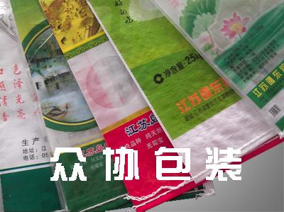 食品编织袋-1