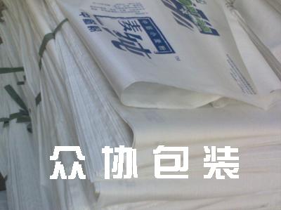 新料印刷编织袋-1