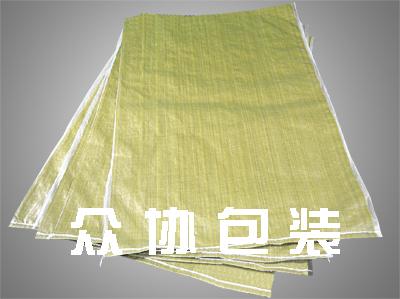 黄色回料防潮编织袋