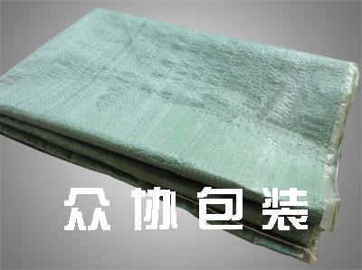 绿色回料涂膜编织袋