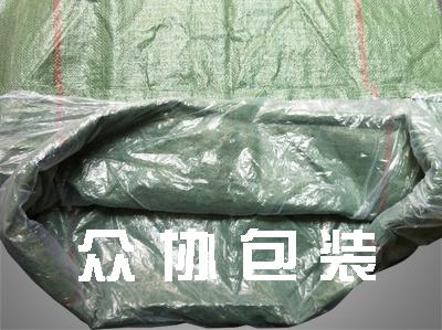 绿色回料带内膜袋