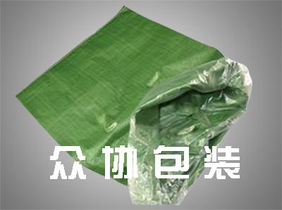 草绿色回料带内膜袋