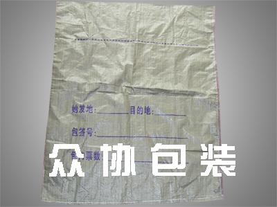 灰色印刷编织袋