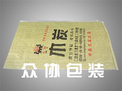 黄色涂膜印刷编织袋