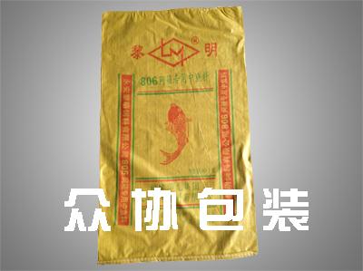 黄色不涂膜印刷袋