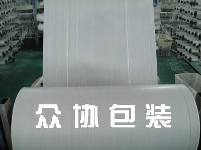 白色编织片