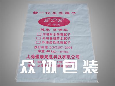 防潮编织袋