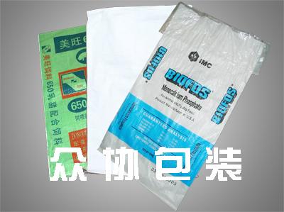 复膜编织袋