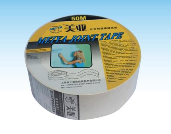 美亚¢140圆孔化纤纸(简装)