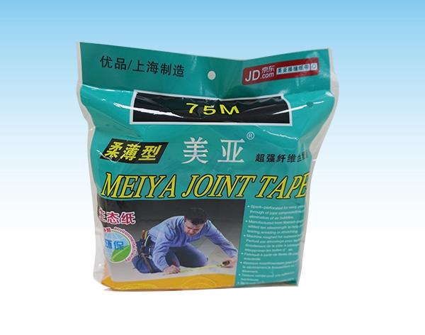 柔薄纤维丝纸带75m(绿袋)