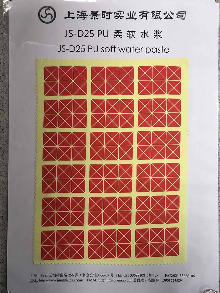 JS-D25 PU 柔软水浆
