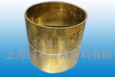 黄铜带、铝箔、铝带1