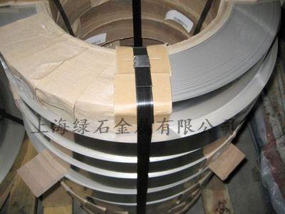 进口不锈钢箔1