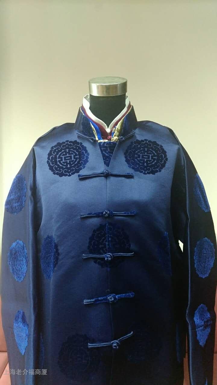 《福》牌中式男士寿衣超豪华款NO.1