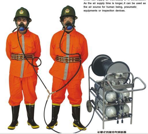 组合式空气呼吸器