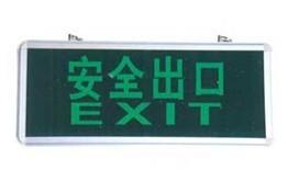 LED指示正向标志灯