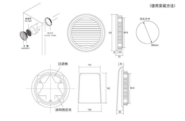 ZL-9801A通风过滤网组