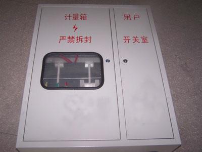 机箱机柜6