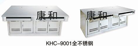 KHC-9001全不锈钢