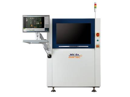 2D/3D全自动光学检查机 MV-7 OMNI