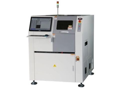 在线激光刻印机-ZLM系列