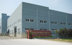 Shanghai Fanbao Automobile Service Equipment Co.,Ltd.