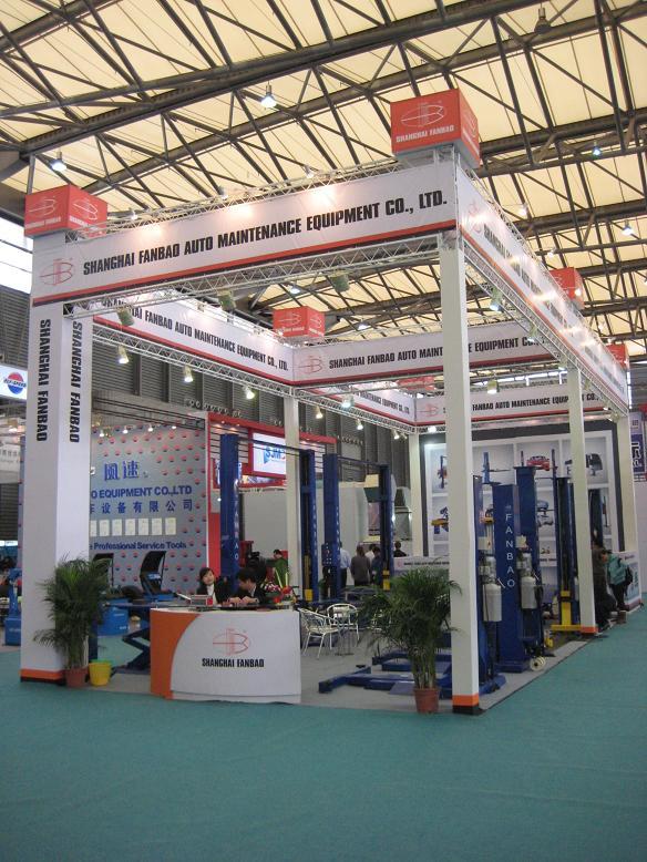 2010年公司参加上海法兰克福展会