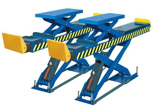剪式液压举升机——QJY3.5-2