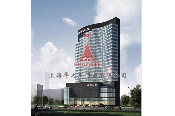 上海锦辉大厦
