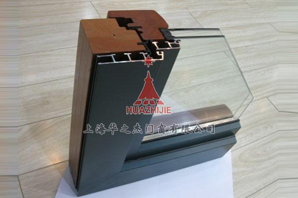 MW铝木复合