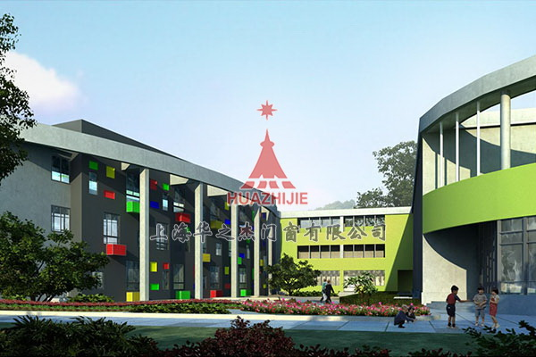 绿地世纪家园幼儿园
