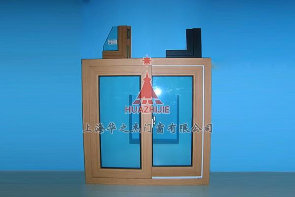 GP塑钢彩色(橡木色)推拉窗