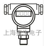 压力变送器CYR-1C-S