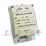 信号放大变送器BSQ-1