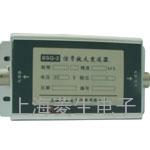 信号放大变送器BSQ-2
