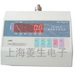 智能数字压力计DP1000-Ⅳ