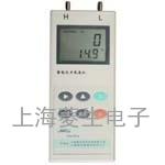 数字压力风速仪DP1000-1V