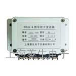 信号放大变送器BSQ-4