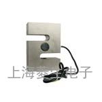 S型称重传感器CL-1