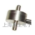 拉压力传感器CL-126