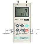 数字压力风速风量仪DP1000-1F
