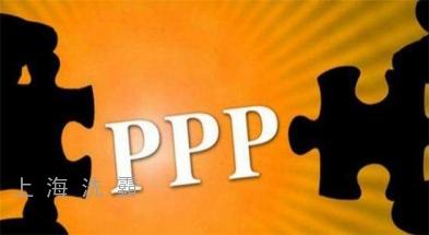 水环境事业二部PPP项目事业部
