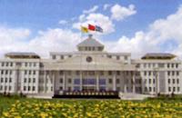 内蒙古兰太实业股份有限公司