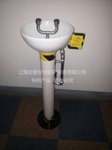 新型智能化洗眼器1
