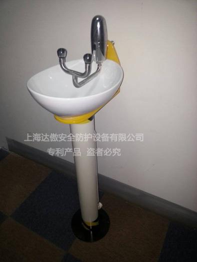新型智能化洗眼器3