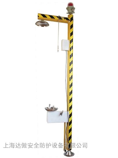 Daao-DF电伴热复合式冲淋洗眼器