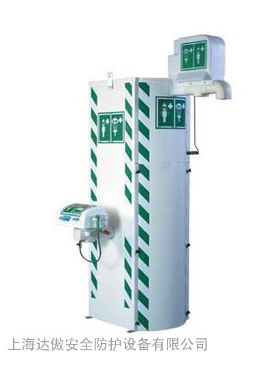 电加热储水式洗眼站