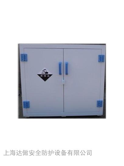 酸碱柜 PT-4503