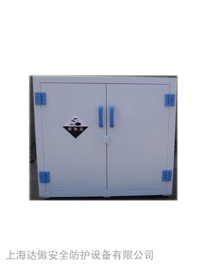 酸碱柜 PT-9003