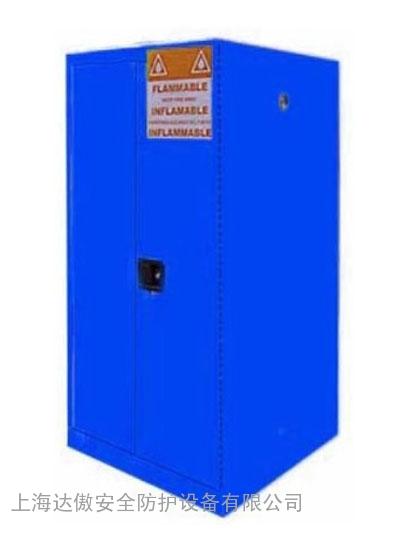 90加仑腐蚀性液体安全柜